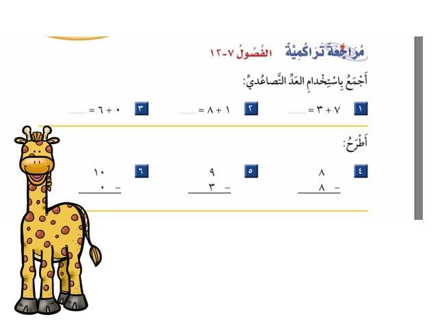 جمع و طرح  by سلمانة سلمانة