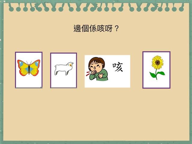 0316工作坊group5 by Teacher Lui