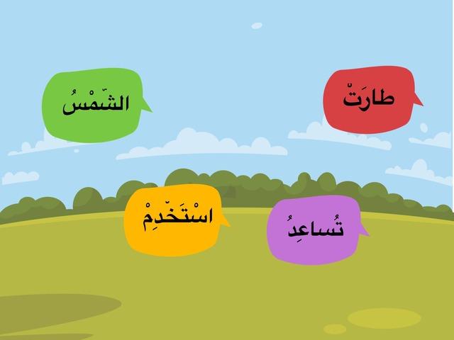 المختلف by Bashayer AlAjmi