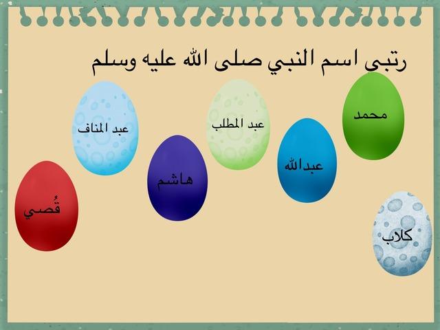 خامس by تهاني محمد العمر