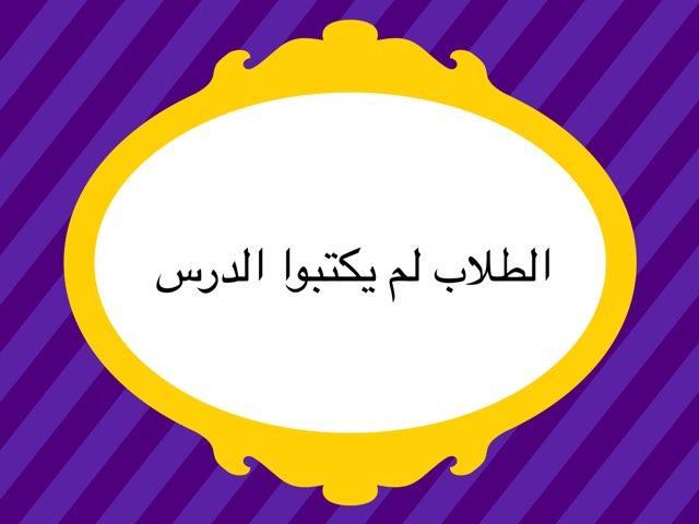 لعبة 98 by Mariam Alreem