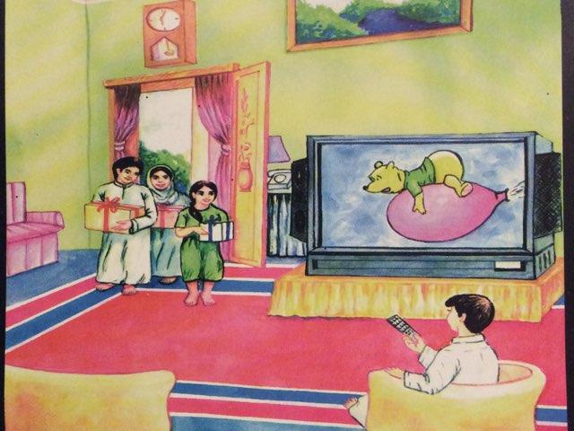 Game 35 by Eman Alqattan