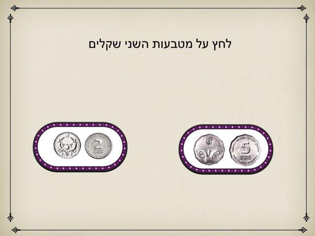 ניהול כסף  by marwa qasem