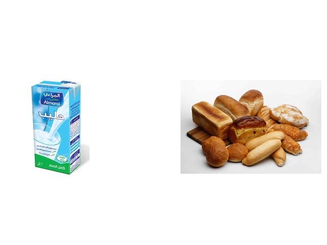 الخبز by Roonaa Mohaamed