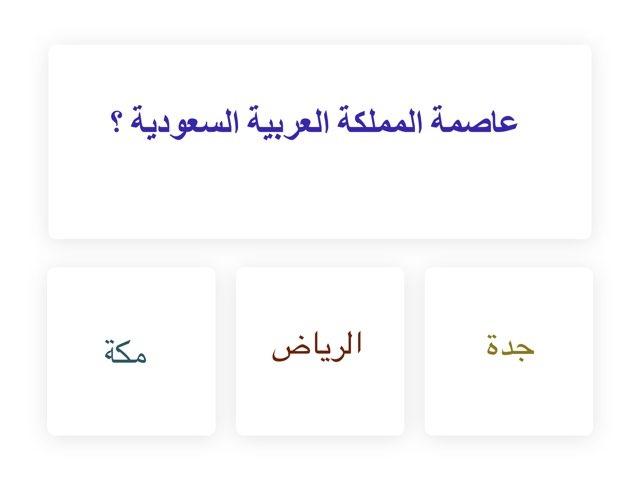 سؤال  by دجى الجابري