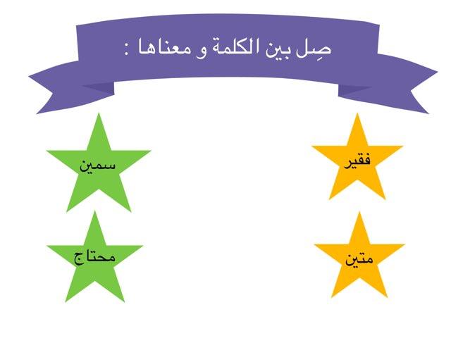 لعبة 24 by سارآ المطيري