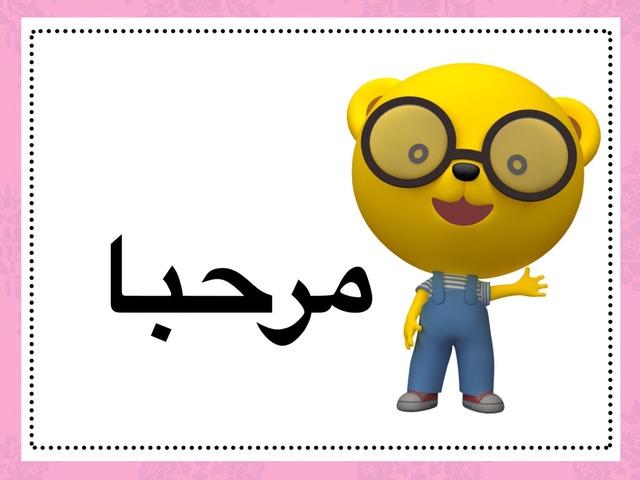 مظاهر فصل الصيف by 3doosh Al3jmi