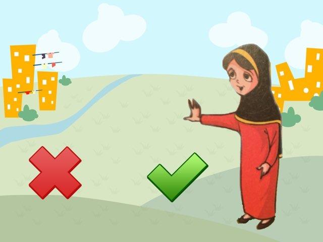 لعبة 206 by Fatema alosaimi