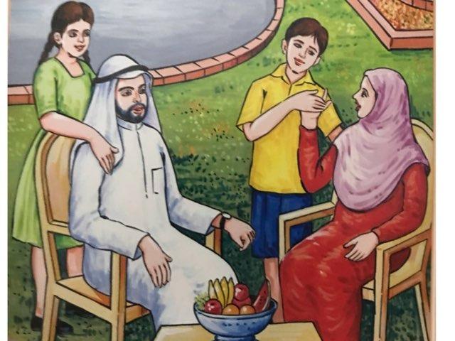 جدتي by Sara Alotaibi