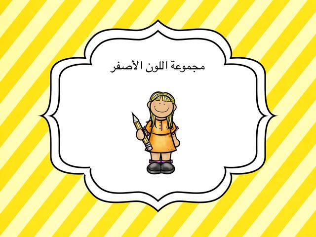مسابقة ١ by نورة أحمد