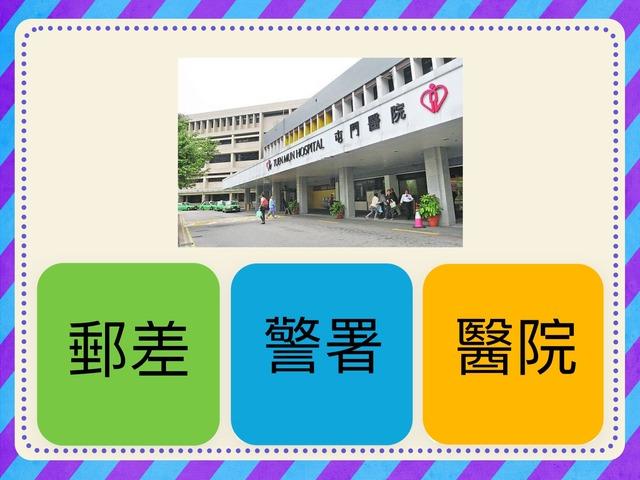 醫院 by Miriam Siu