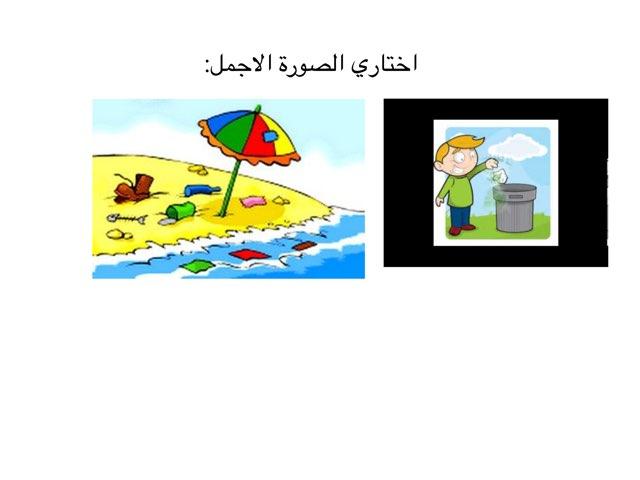 لعبة 168 by معاذ قرمد