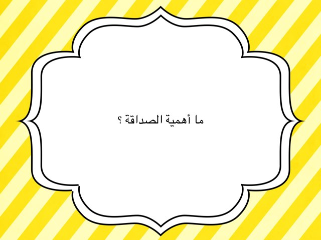لعبة 113 by Fatema alosaimi