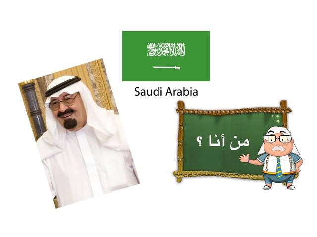 الملك عبدالله والملك سلمان  by ريم وسمي