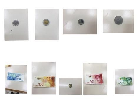 تميز النقود by Samer Rashed