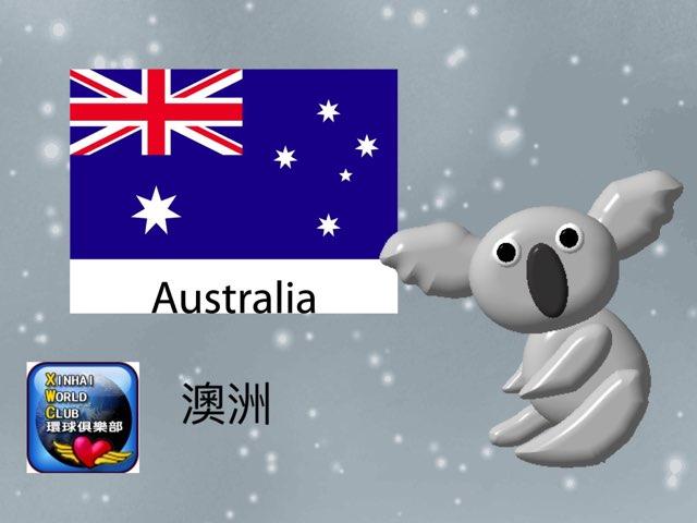 602-02-澳洲 by 辛亥樂園 數位學習