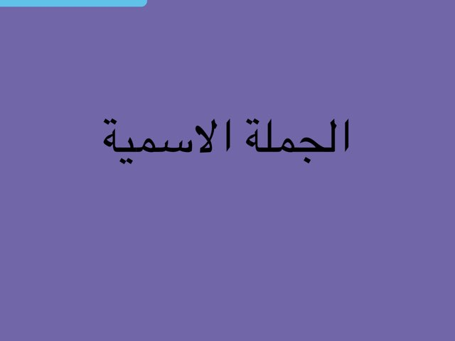 مهدي by layla Osuif