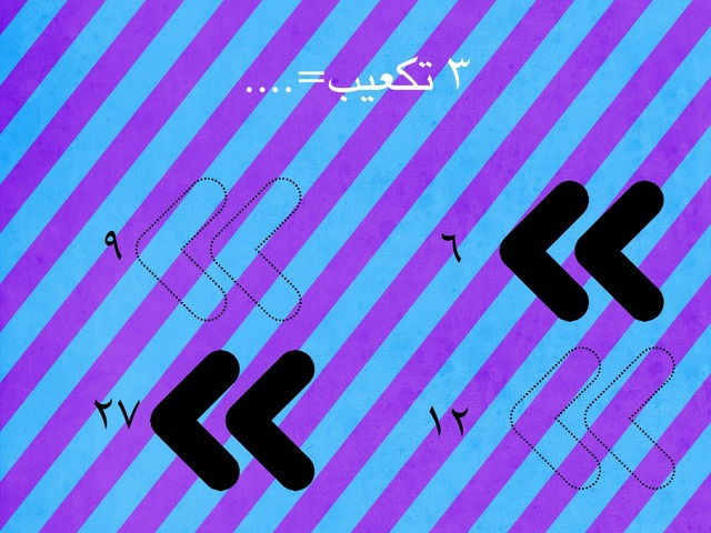 أولى منوسط٣ by نوره الحازمي