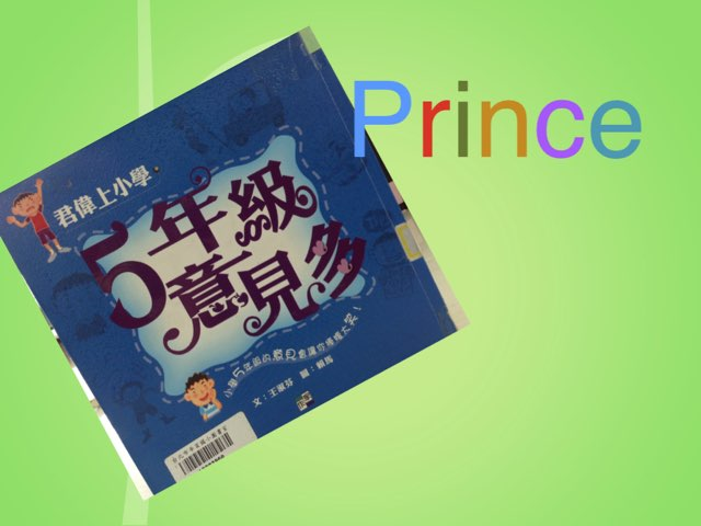 50103 Prince by 辛亥樂園 數位學習