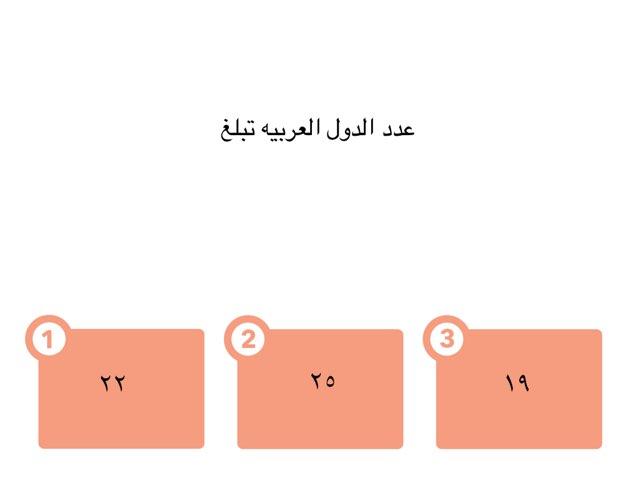 لعبة 3 by سوسو العازم