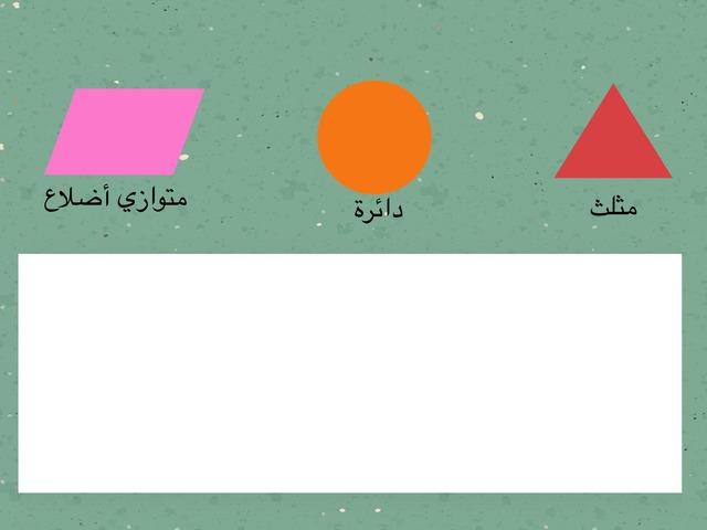 أنماط التعلم by Ruqaih Alalweet