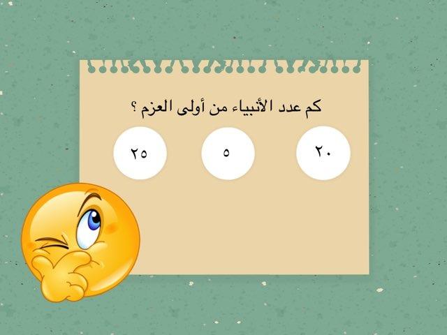 لعبة 46 by Manar Almutairi