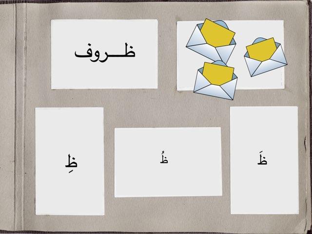 لعبة 40 by mona alotaibi