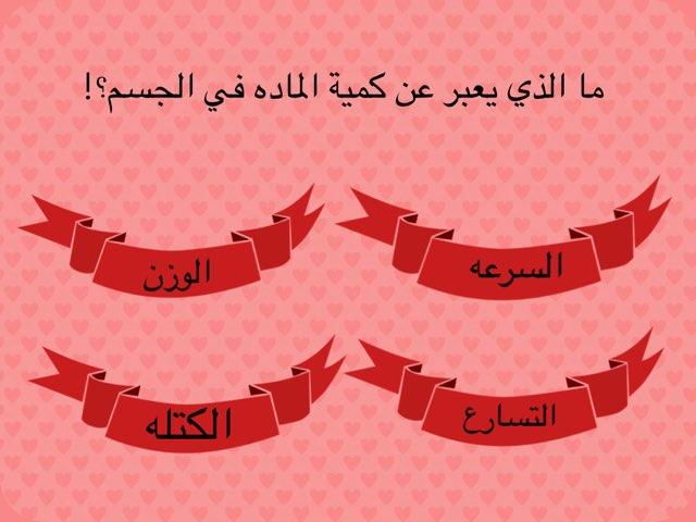 ايلاف المقهوي by Elaf Mohammed