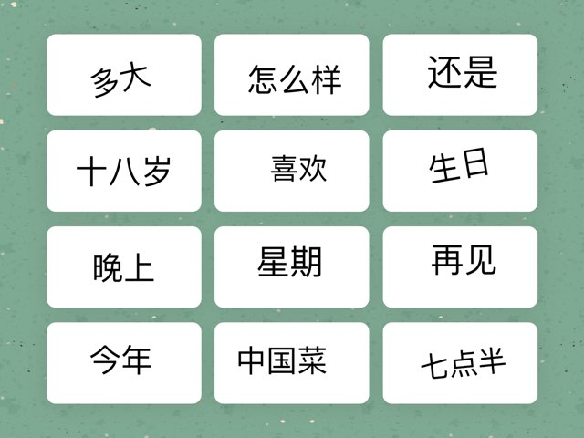 Lesson 3 Vocabulary by Wenqin Zhuang