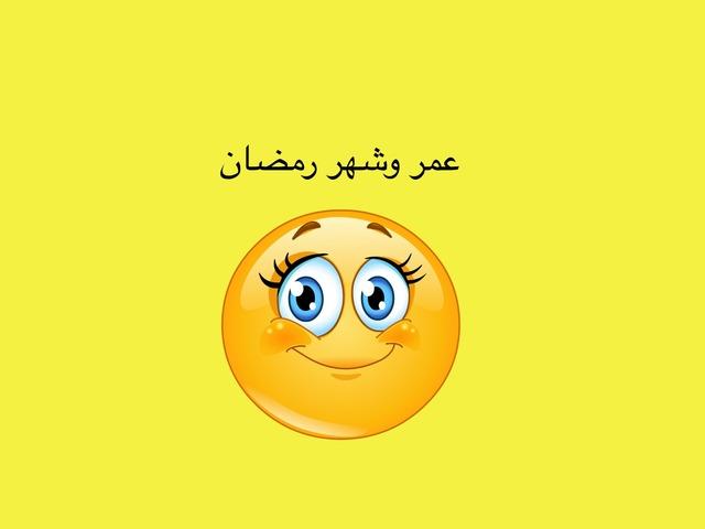 نفيسة by Arwa Kamil