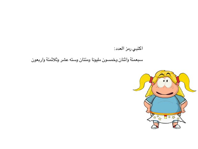 خامس  by Hind alharbi