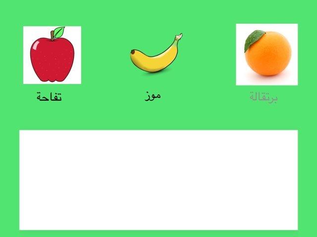 س٣ by غلباء الفيصل