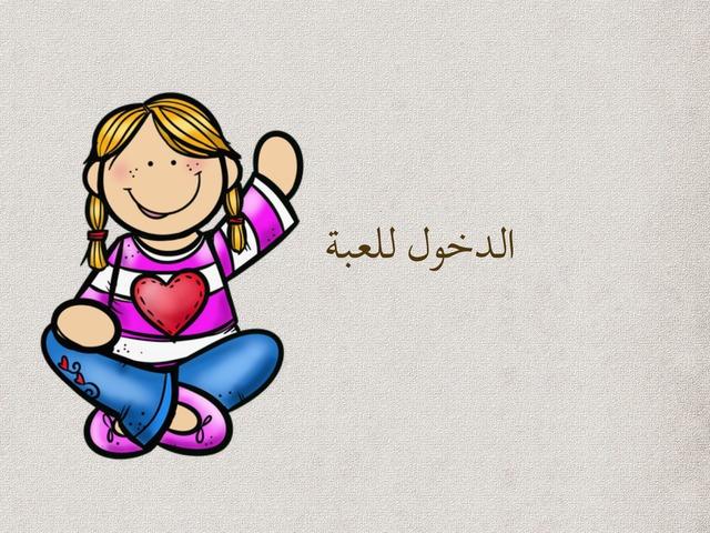 آداب الزيارة by Samyah Alsulami