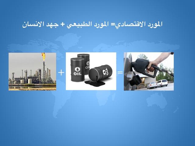 سؤال by أماني العدواني
