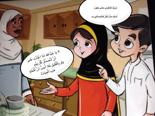 د by mony al9ane