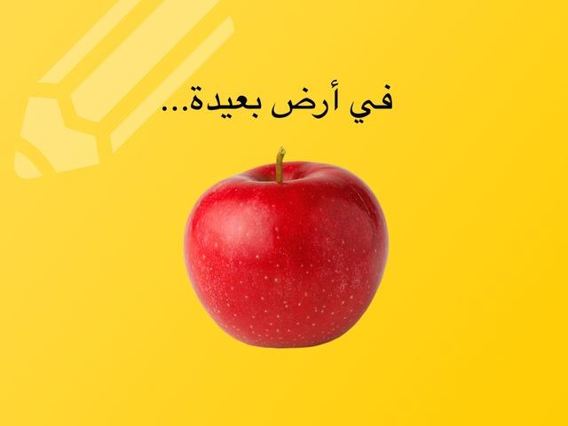 Hggf by Raihana Hammad
