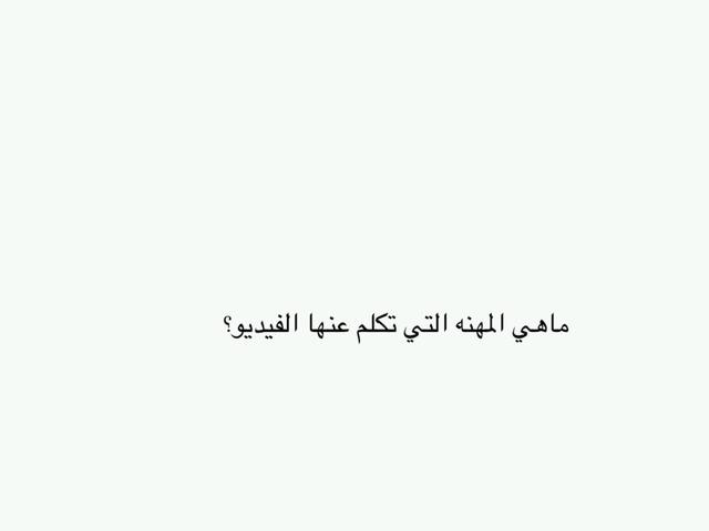 الغوص عن اللؤلؤ by maha yousef