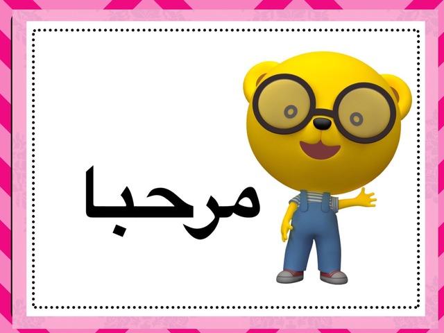 نمط٣ألوان by 3doosh Al3jmi