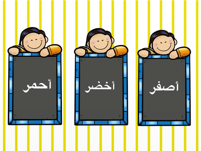 تجريد كلمة أحمر  by مشاعل السعيدي