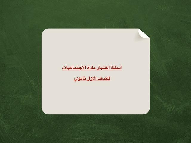 للمرح فقط  by amira mohammed