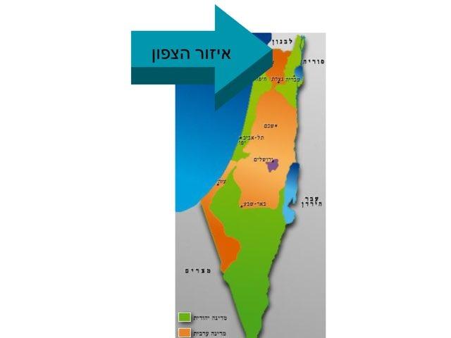 מדינת ישראל 70 שנה כיתת שקד by ilana voronin