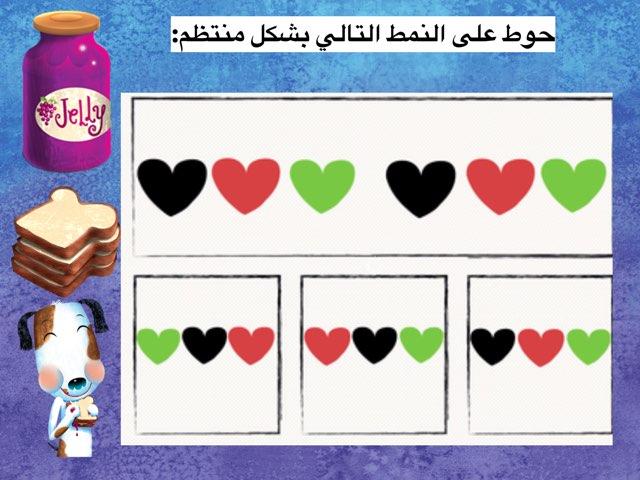 نمط من ٣ ألوان بلدي الكويت by Nfoola Alenezy
