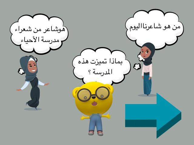 نجوى by Tarfa Mutlak