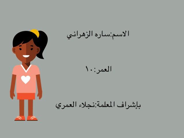 صلاه الجماعه by سعدي الزهراني