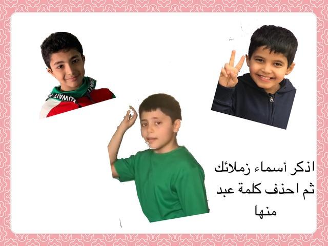 من سورة الرحمن   by Princess Rosy