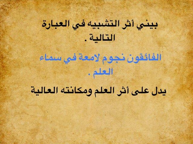 لعبة 98 by براءة محمد الامير الامير