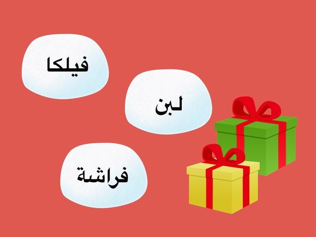 تجريد by Zahra Al bloushi