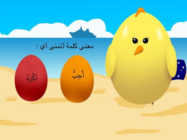 مكون أنمي لغتي by أ/ناديه القحطاني