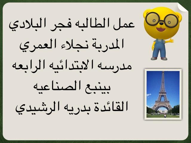 سَنَن الجنائز ومحظوراتها  by فجر البلادي