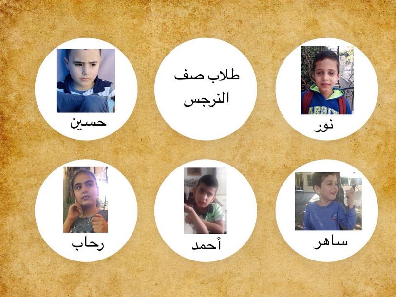 تربية لغوية أحمد زرعيني by מייסר Micherqy